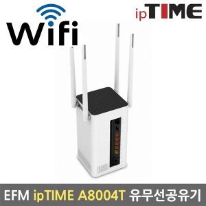 EFM ipTIME A8004T 유무선공유기 _ㅁ