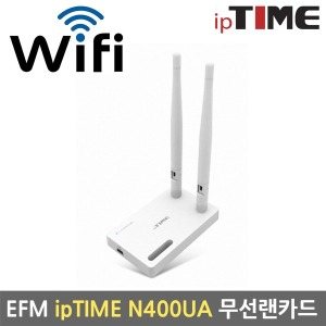EFM ipTIME N400UA 무선랜카드