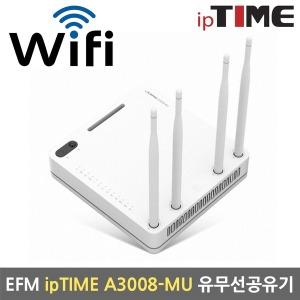 EFM ipTIME A3008-MU 유무선공유기