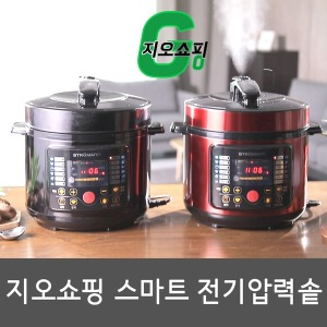 지오쇼핑 전기압력솥 밥솥 멀티쿠커 4~5인용/10인용
