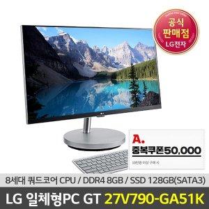 27V790-GA51K 쿠폰할인/112만/LG일체형PC/올인원PC/W10