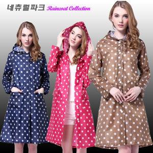 미들 여성 레인코트 판초우의 우비 우의 비옷