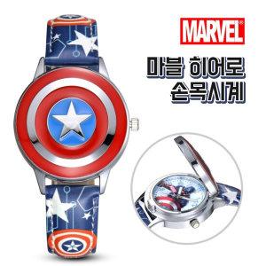 마블 히어로 손목시계 어린이선물 어벤져스