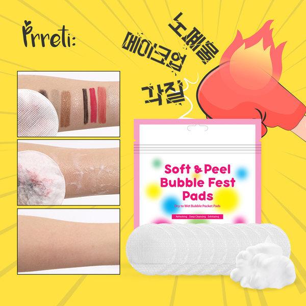소프트앤필 버블 패스트 패드(10매)/올인원/각질패드