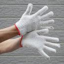 10켤레세트 두껍고 질긴 흰색 면장갑/작업용 목장갑