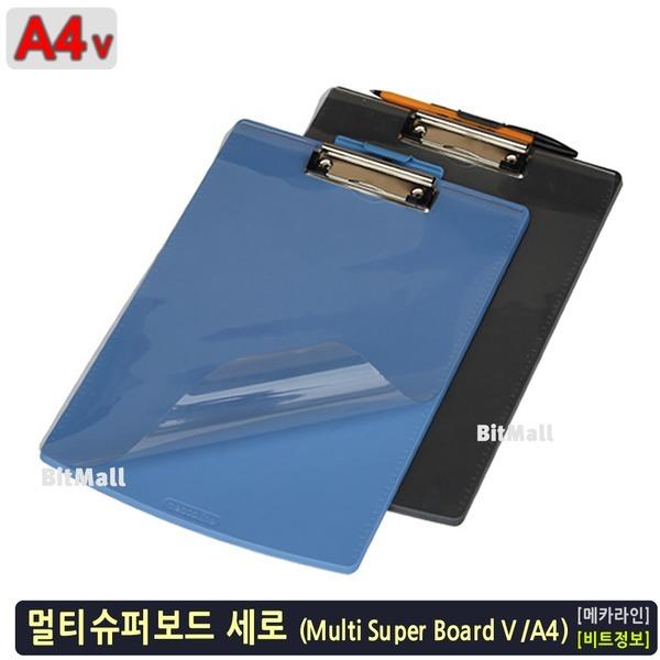 멀티슈퍼보드 A4 세로 - 투명덮개 사출형 클립보드