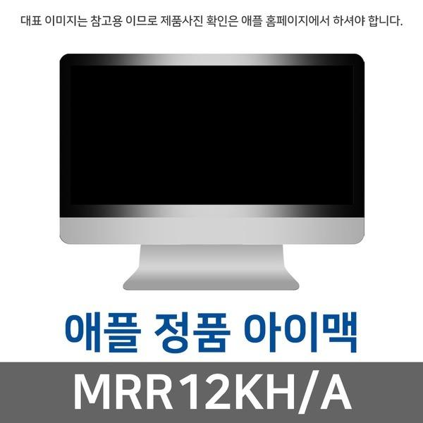 2019년형 아이맥 27형 MRR12KH/A