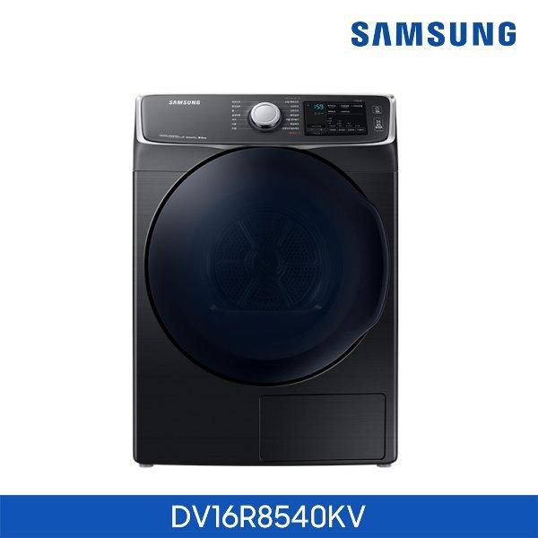 (설치키트 포함) 삼성 대용량 건조기  DV16R8540KV  (사은품 : 삼성 공기청정기)