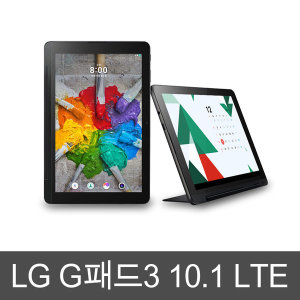 LG태블릿 신제품 G패드3 10.1 LTE LG V755 지패드3
