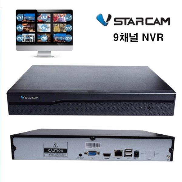 vSTARCAM-NVR8 Full HD OnVIF NVR 녹화기9채널 HDD없음