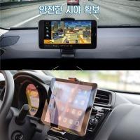 스마트폰 태블릿PC 차량용 계기판 CD 거치대 아이패드