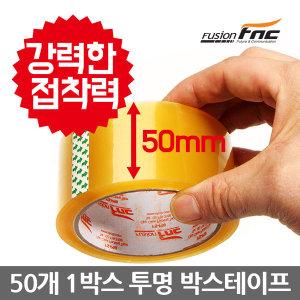 투명 OPP 택배 포장 박스테이프 중포장용 50M 50롤