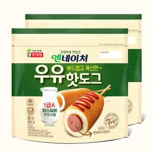 롯데 엔네이처 우유핫도그 560gx2