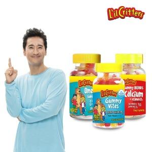 신현준영양제 꾸미바이트3종택1 비타민/칼슘/오메가-3