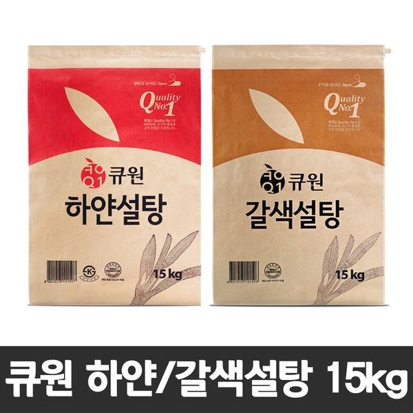 큐원 갈색 설탕15kg/흰색15kg/매실/매실액/박스포장