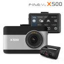 파인뷰 X500 전후방 FHD 블랙박스 64G+오메가 자가장착