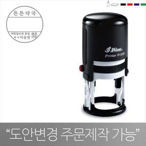 고무인닷컴 주문제작 자동스탬프 날짜회전인 지름32mm