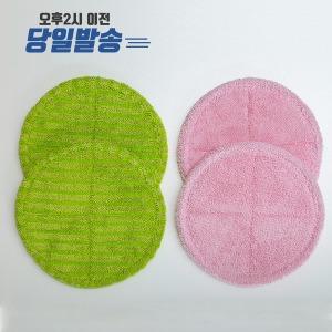 물걸레청소기 패드/걸레/휴스톰 한경희 오토싱 엑타코