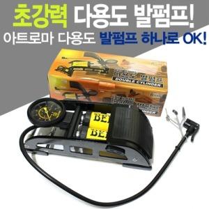 아트로마 다용도발펌프 - 전동퀵보드 물놀이튜브용품