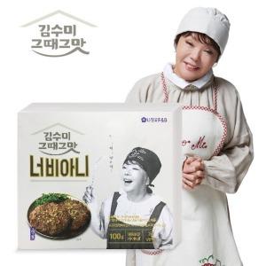 오플 김수미 그때그맛 너비아니 100gX20팩