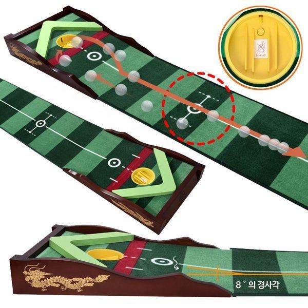 원목형 부메랑 오토 퍼팅기 퍼팅연습가이드 퍼팅연습