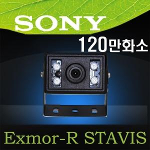 소니 HD 탑재 CCD 화물차 버스용 후방카메라