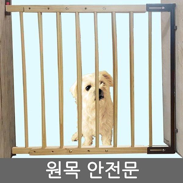 원목 안전문 강아지 울타리 개울타리 애완용품 애견용