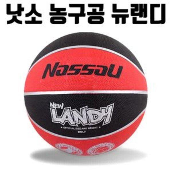 낫소 스포츠 농구공 KBA STAR 스타 프로농구 운동공