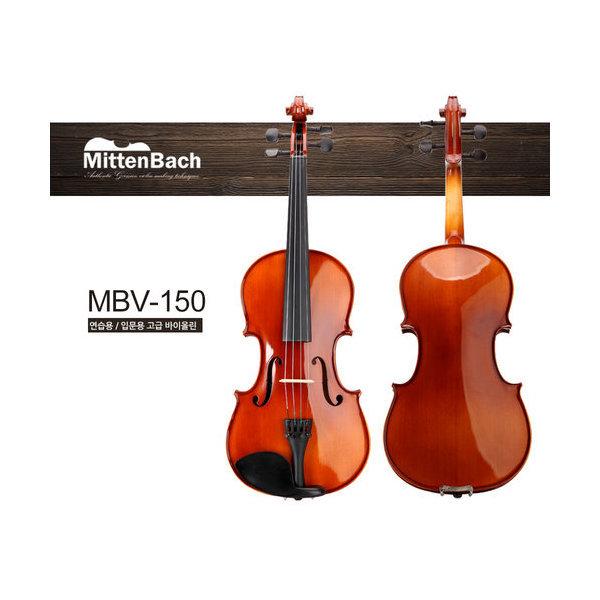 미텐바흐 바이올린 MBV-150 고급 연습용바이올린(갤러리아)