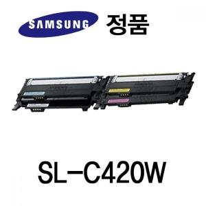 삼성정품 SL-C420W 컬러 레이저프린터토너 4색패키지
