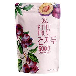 건자두 푸룬 _500G 봉