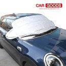 햇빛가리개 (중형)자동차커버 덮개 커버 자동차용품