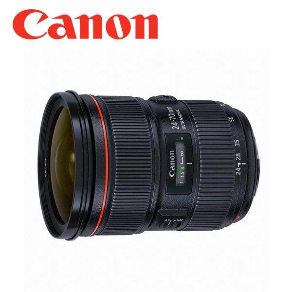 캐논 정품 EF 24-70mm F2.8L II USM 친절상담/ WIN
