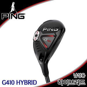 핑 PING G410 하이브리드 남성용 (정품)