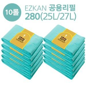 매직 연속비닐 EZKAN 공용리필 280 22L 25L 27L 10매