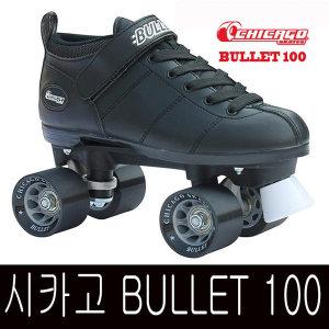시카고 롤러스케이트 블렛 Bullet B100 /B100W