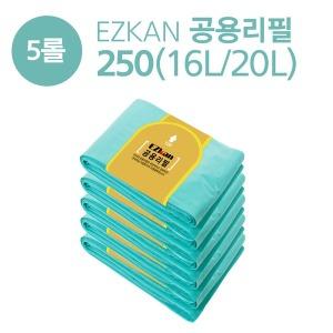 매직 연속비닐 EZKAN 공용리필 250 16L 20L 리필 5매