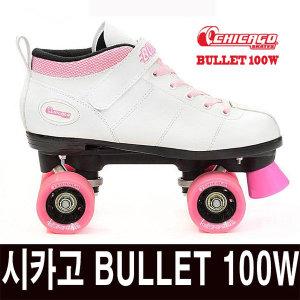 시카고 롤러스케이트 블렛  Bullet B100W