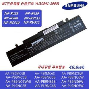 SAMSUNG R428 블랙 RV510 RV511 RV520 RV540 RV720