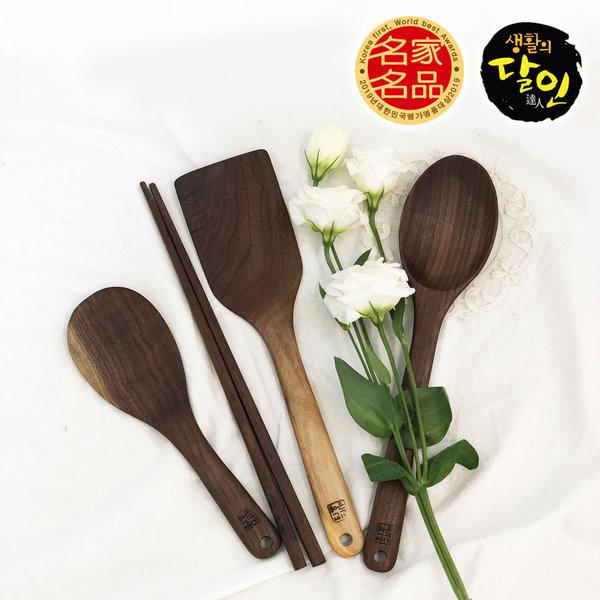 월넛 호두 나무 조리 도구 튀김 젓가락 한정판매