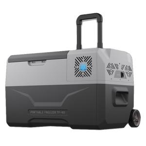 툴콘 이동식냉장고/냉동고/40리터/50리터