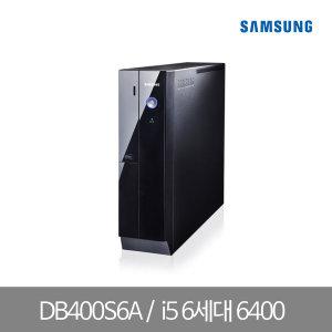 삼성데스크탑 i5-6세대 SSD기본탑재 중고컴퓨터본체