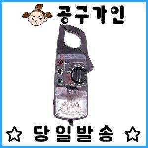 새한 국산 아날로그 클램프 테스터 SH-300A