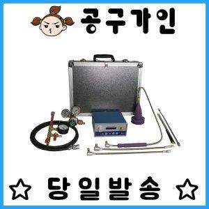 한라 국산 가스식 누수탐지기 미세누수 탐지용