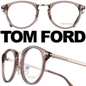 톰포드 명품안경테 TF5467-045 뿔테 동그란안경테