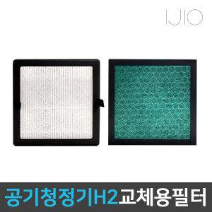 아이지오 공기청정기H2 교체용 헤파필터