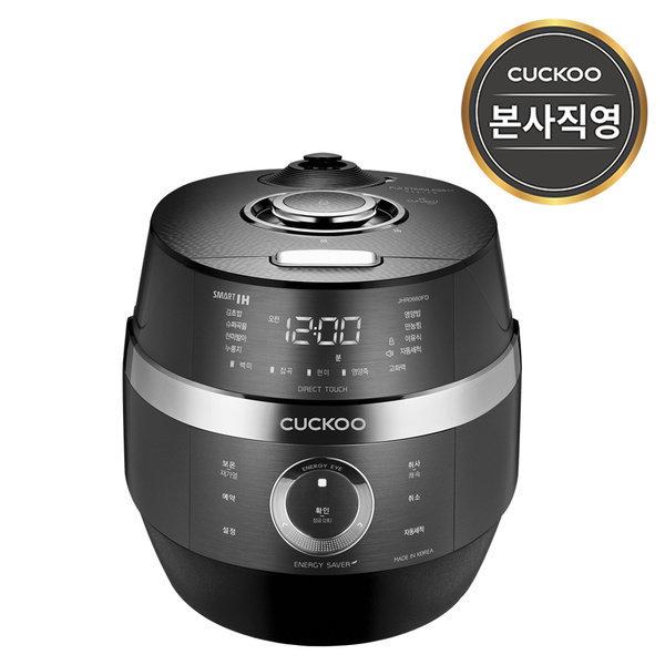 본사직영) CRP-JHR0660FD 쿠쿠 6인용 IH압력밥솥
