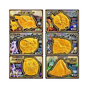 18000 포켓몬고무딱지/스페셜소장판 디럭스시리즈 6ea