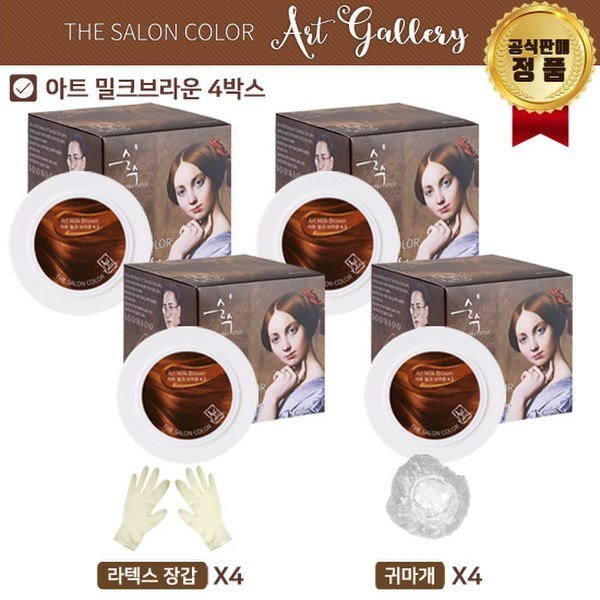 순수 아트갤러리 염색제 4개(동성제약)
