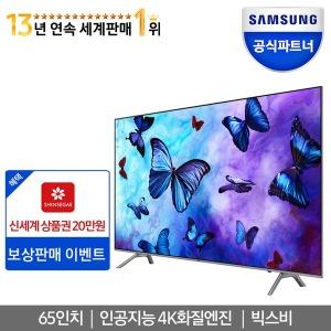 삼성 QLED TV 4K 벽걸이고정 163cm(QN65Q6FNKFXKR)